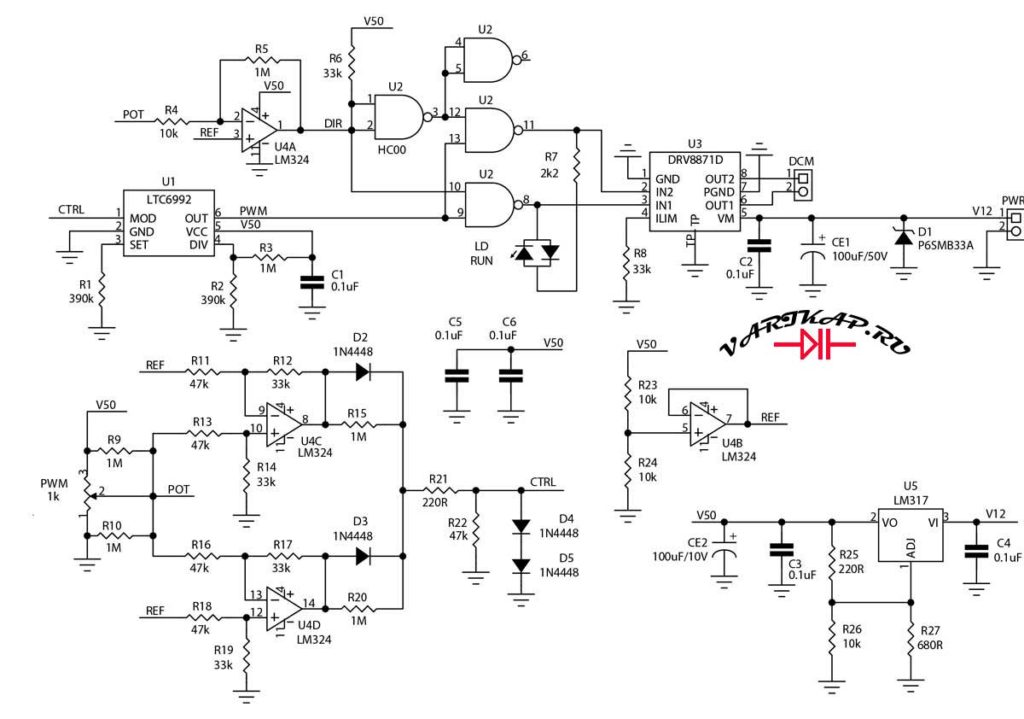 Регулятор скорости двигателя постоянного тока