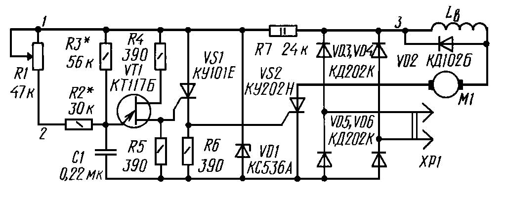 Тиристорный регулятор двигателя