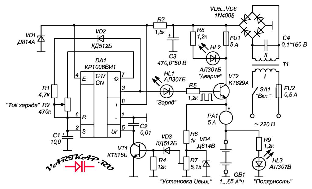 Зарядно-восстановительное устройство