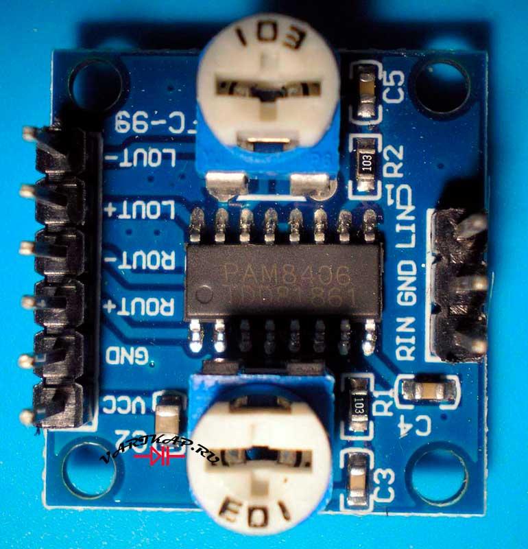 Усилитель на микросхеме PAM8406