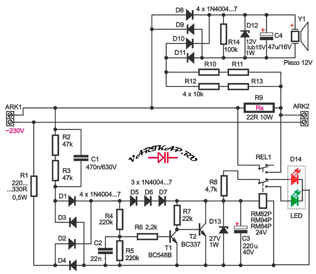 Схема плавный запуск трансформатор