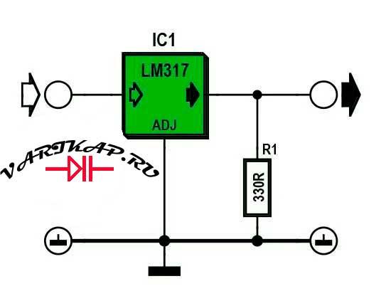 измерения фактического опорного напряжения на LM317