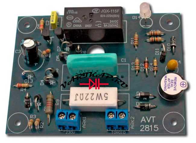 На фото показана модель с реле RM82-24VDC