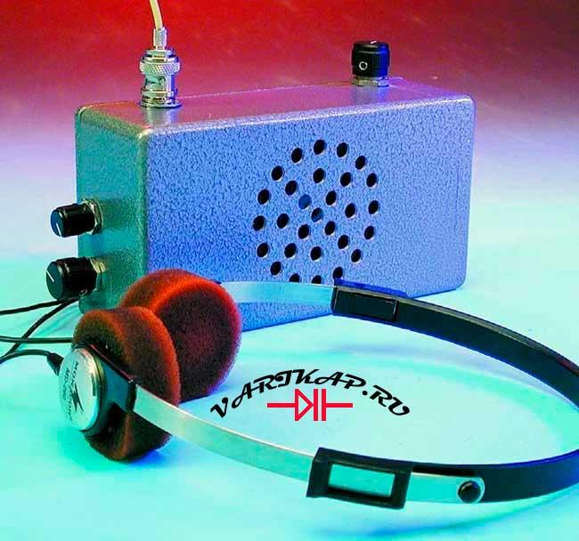 Классическая схема радиоприемника