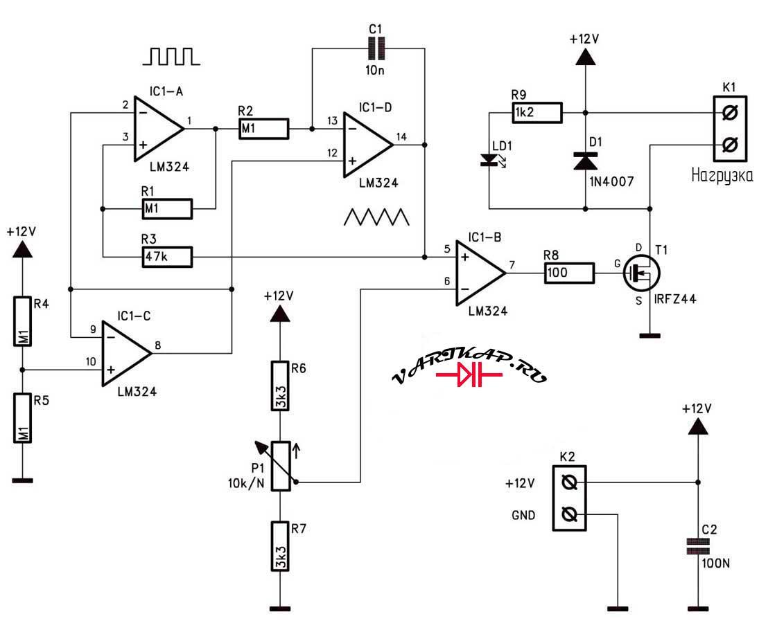 ШИМ-контроллер для устройств 12В