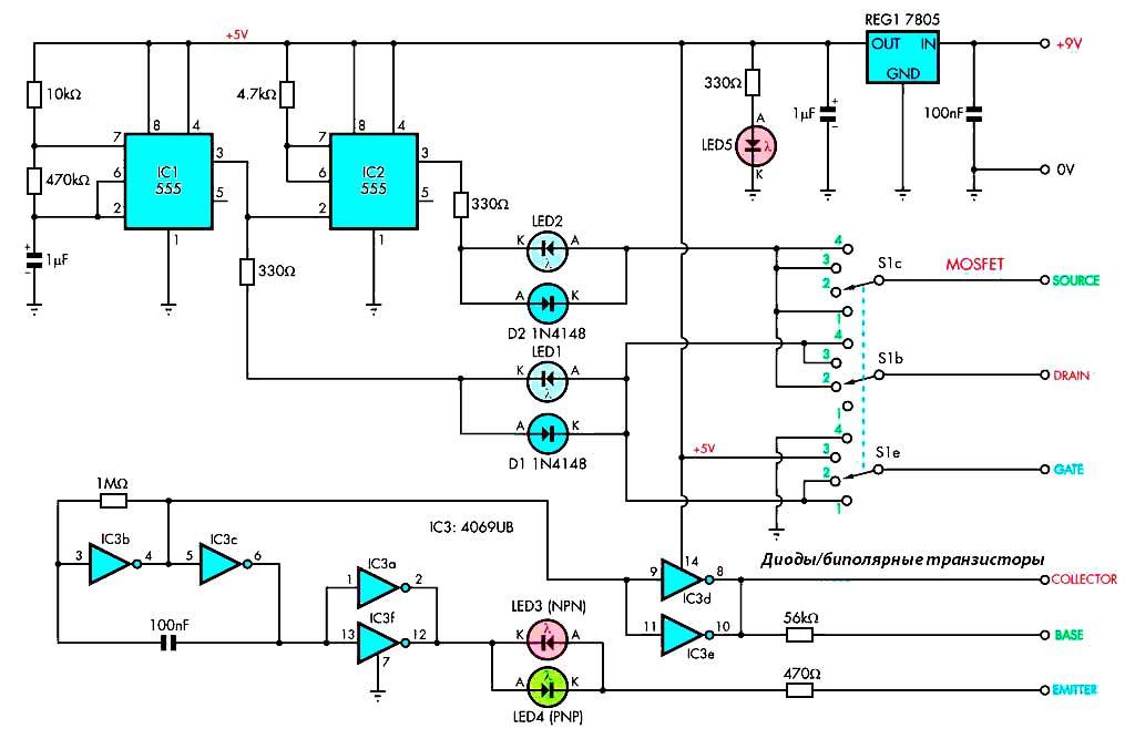 Тестер для проверки полупроводников
