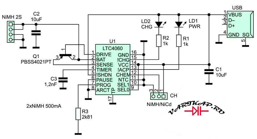 Принципиальная схема USB микро зарядное устройство