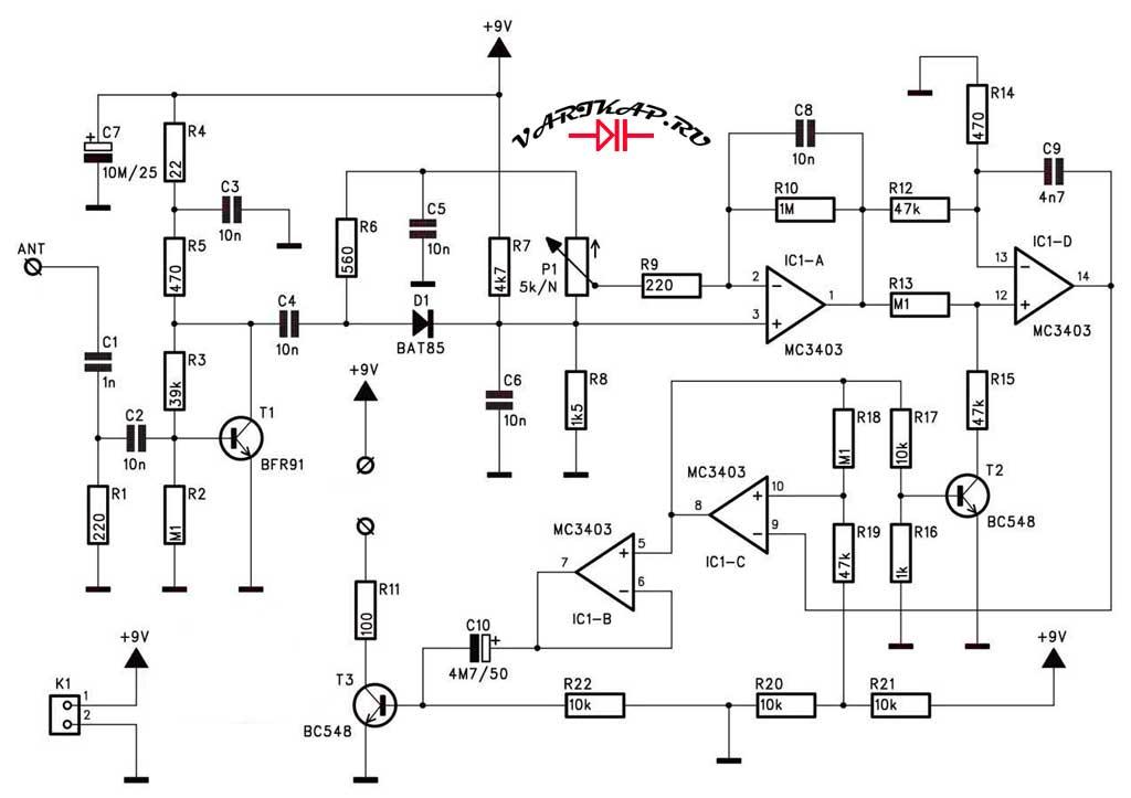 Детектор электромагнитных излучений
