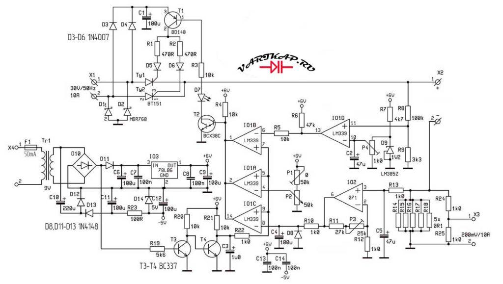Принципиальная схема зарядки для аккумуляторов