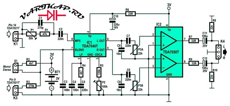 Схема стереодекодер к мини FM приемнику