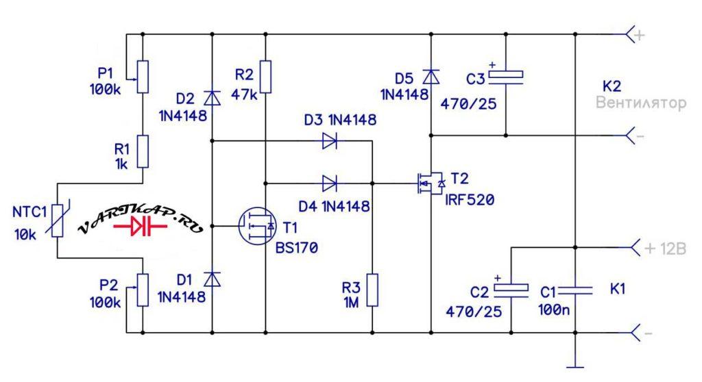 Линейный регулятор скорости вентилятора