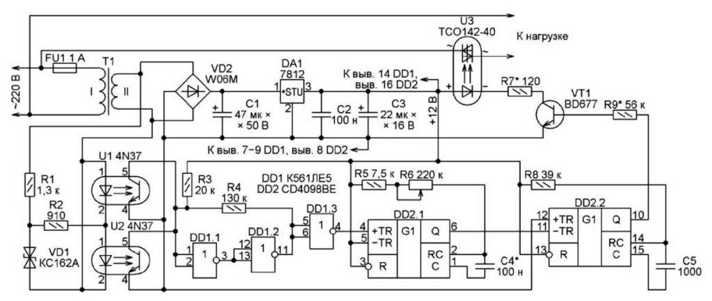 Регулятор мощности с фазовым управлением