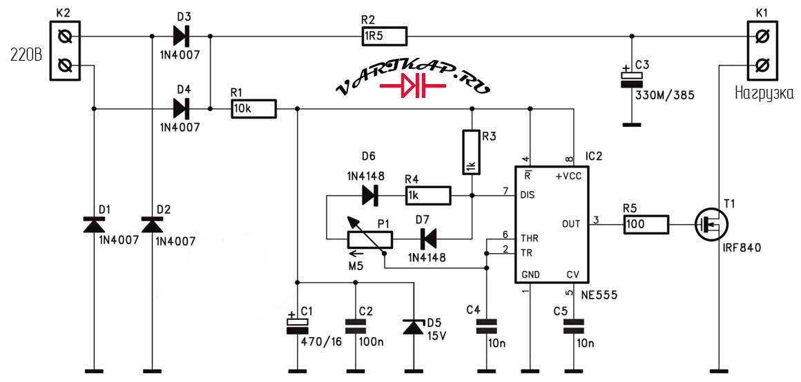 Регулятор мощности с широтно-импульсной модуляцией