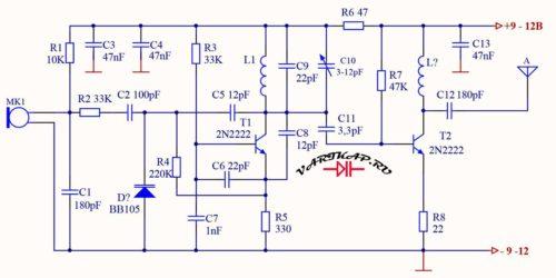 Мини-передатчик с частотной модуляцией