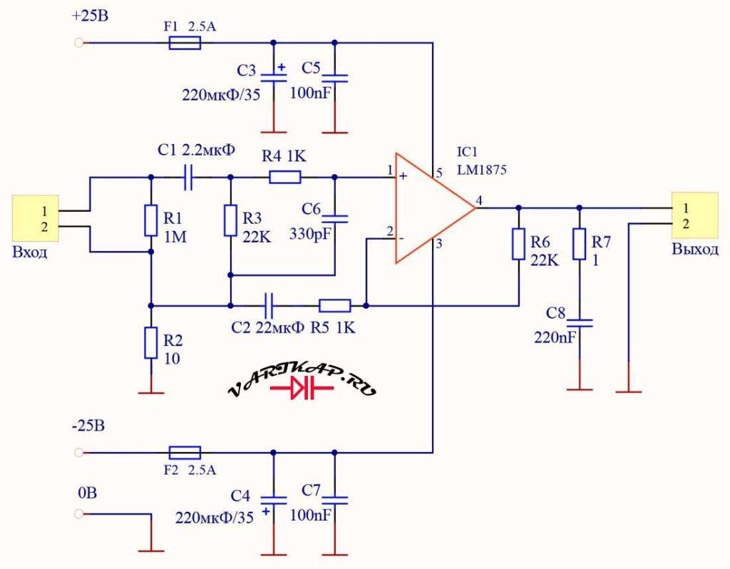 Принципиальная схема усилитель мощности на микросхеме LM1875T