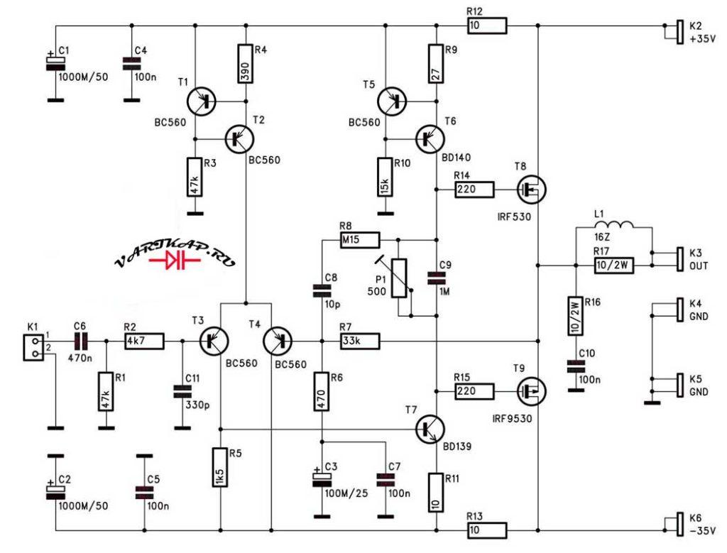 Простой усилитель на МОП-транзисторах