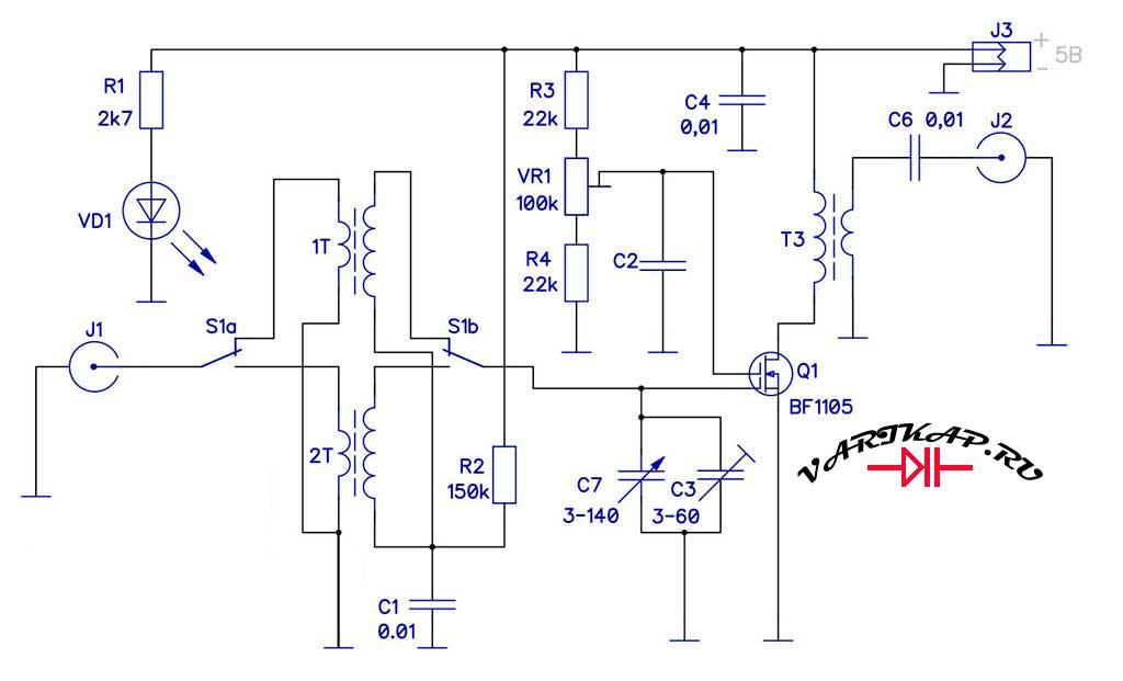 Усилитель для простого SDR приемника