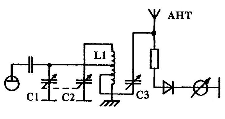Резонансный контур и антенное реле
