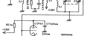 Принципиальная схема электронного реле