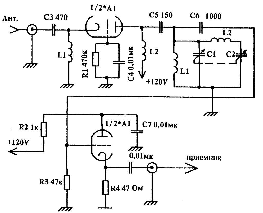 Принципиальная схема электронного антенного реле