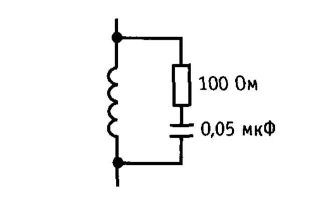 RС-демпфирующая цепь